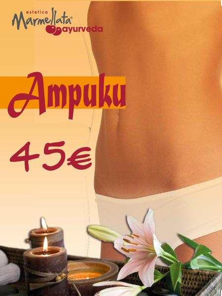 AMPUKU45